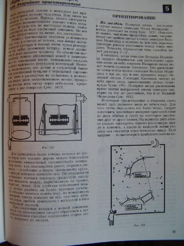 Иллюстрация 1 из 19 для Книга, которая спасет вам жизнь - Андрей Ильин | Лабиринт - книги. Источник: Лаванда