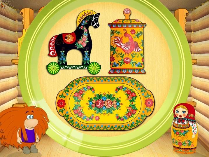 Иллюстрация 1 из 7 для Знакомство Домовенка Бу с русскими народными традициями (CDpc) | Лабиринт - софт. Источник: Мурочка