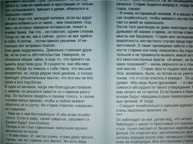 Иллюстрация 1 из 5 для Мавр сделал свое дело - Татьяна Полякова | Лабиринт - книги. Источник: света