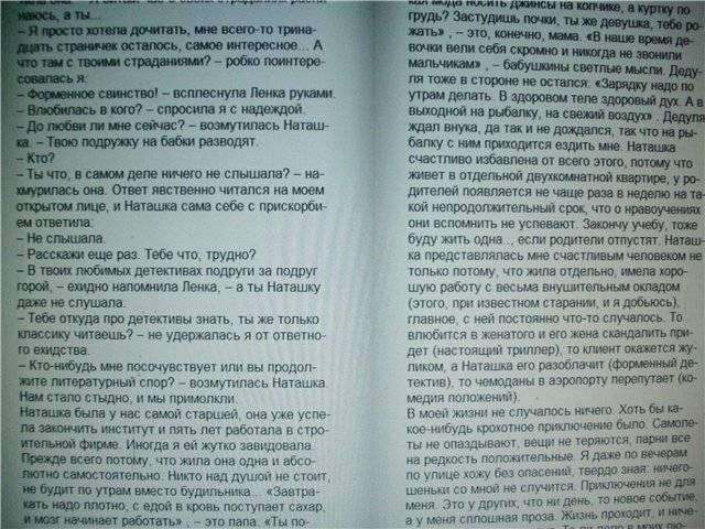 Иллюстрация 1 из 3 для Одна, но пагубная страсть: Роман - Татьяна Полякова | Лабиринт - книги. Источник: света