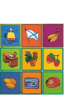 Иллюстрация 1 из 8 для Игры в папке: Объедини в группу | Лабиринт - игрушки. Источник: Пчёлка Майя