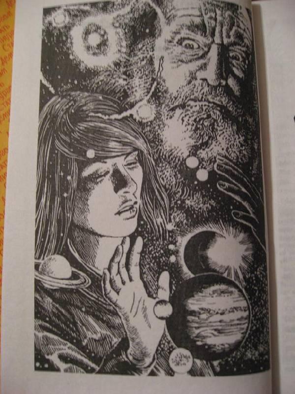 Иллюстрация 1 из 5 для Стать Демиургом - Елена Петрова | Лабиринт - книги. Источник: Krofa