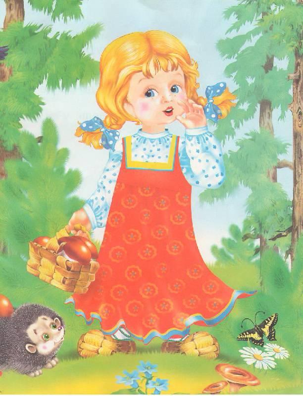 Иллюстрация 1 из 3 для Читаем по слогам: Маша и Медведь | Лабиринт - книги. Источник: Alerka