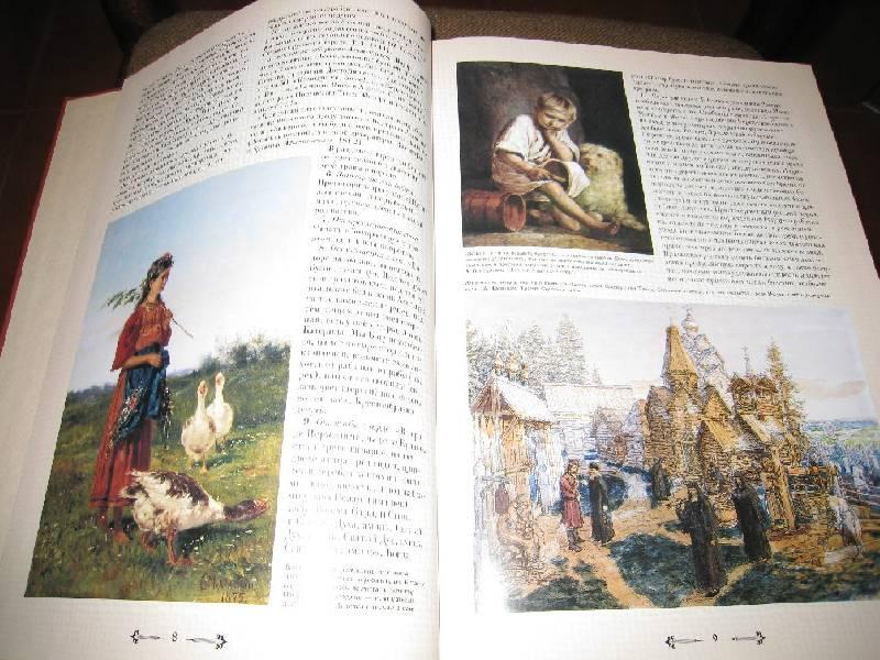 Иллюстрация 1 из 11 для Русский народ. Книга 3: Старинный быт   Лабиринт - книги. Источник: Grom5