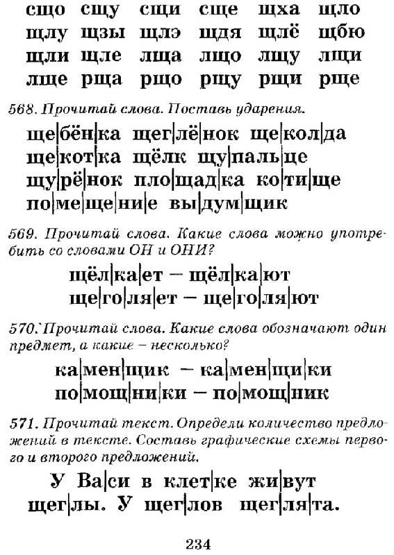 Книги Ольги Узоровой русский язык математика