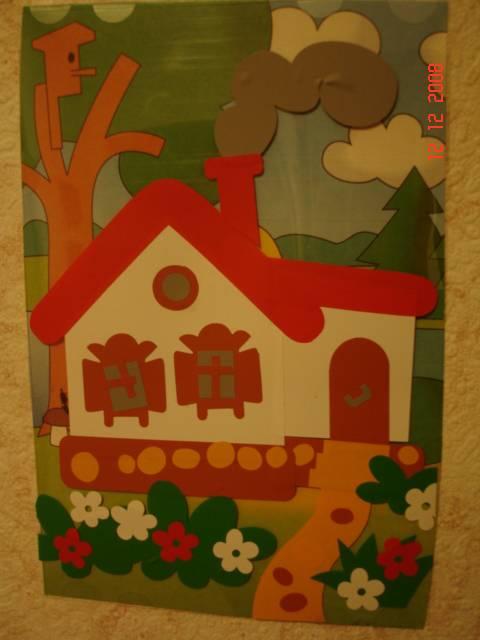 """Иллюстрация 1 из 6 для Аппликация """"Домик в лесу""""   Лабиринт - игрушки. Источник: frekenbok"""