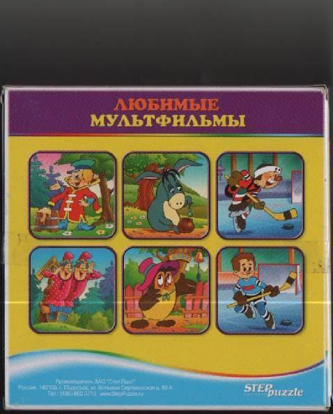 """Иллюстрация 1 из 9 для 9 кубиков 87313 """"Любимые мультфильмы""""-5   Лабиринт - игрушки. Источник: SVETLANKA"""