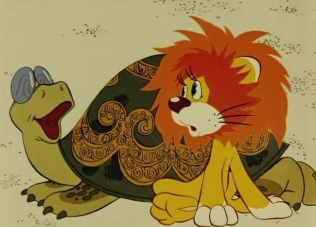 Иллюстрация 1 из 17 для Песенка львенка и черепахи + DVD - Сергей Козлов   Лабиринт - книги. Источник: Oxa