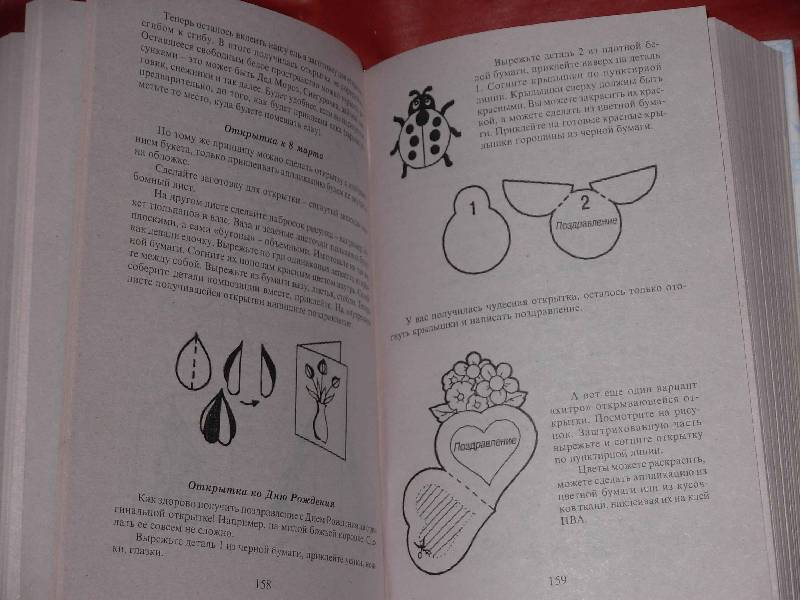 Иллюстрация 1 из 16 для Настольная книга для мальчиков - Юлия Виес | Лабиринт - книги. Источник: ---Марго----