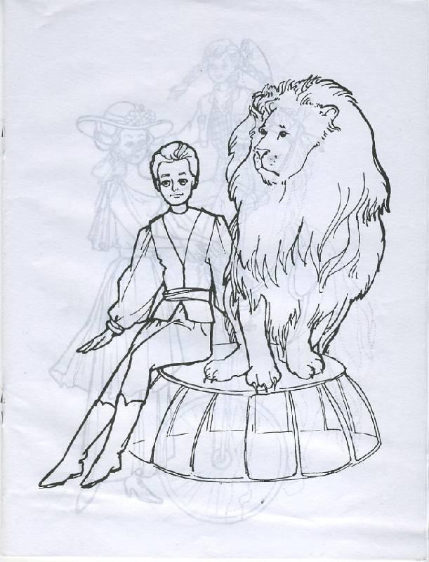 Иллюстрация 1 из 6 для Моя любимая кукла Даша | Лабиринт - книги. Источник: Pallada