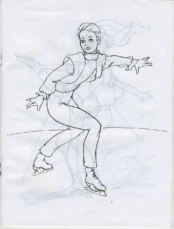 Иллюстрация 1 из 6 для Моя любимая кукла Ирина | Лабиринт - книги. Источник: Pallada