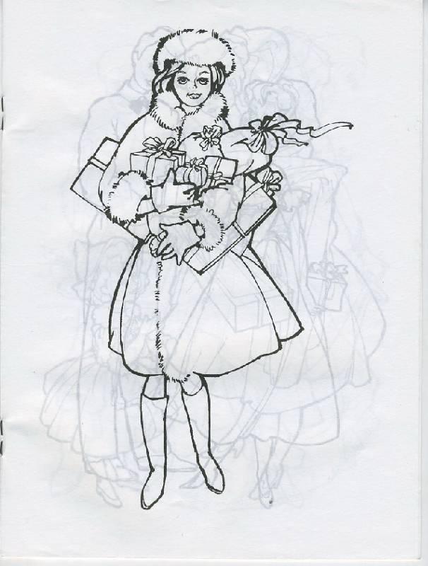 Иллюстрация 1 из 3 для Моя любимая кукла Анита | Лабиринт - книги. Источник: Pallada