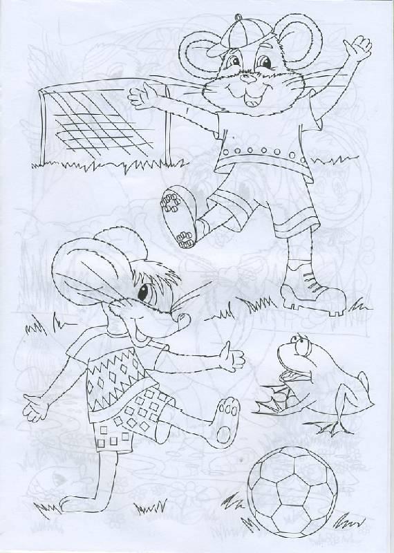 Иллюстрация 1 из 11 для Раскраска: Веселый лес (Р040102) | Лабиринт - книги. Источник: Machaon