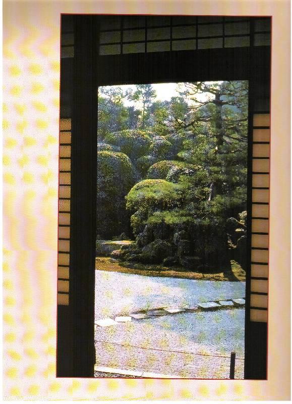 Иллюстрация 1 из 11 для Японские сады - Наталья Николаева | Лабиринт - книги. Источник: Синявина Ольга Анатольевна
