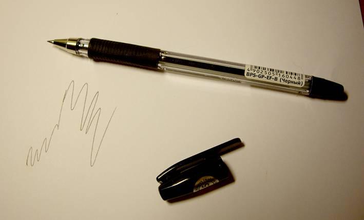 Иллюстрация 1 из 2 для Ручка шариковая Pilot extra 0,5мм BPS-GP-EF-B черная | Лабиринт - канцтовы. Источник: OOlga