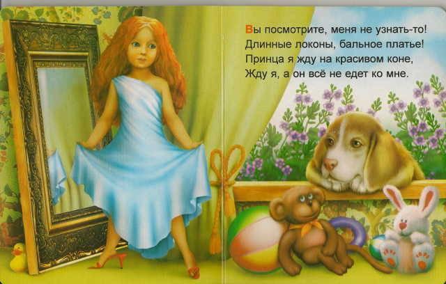 Иллюстрация 1 из 6 для Африканская принцесса - Оксана Иванова | Лабиринт - книги. Источник: _Елена_