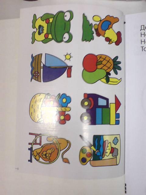 Иллюстрация 1 из 7 для Загадки и раскраски (зеленая) - Екатерина Савельева | Лабиринт - книги. Источник: Настёна