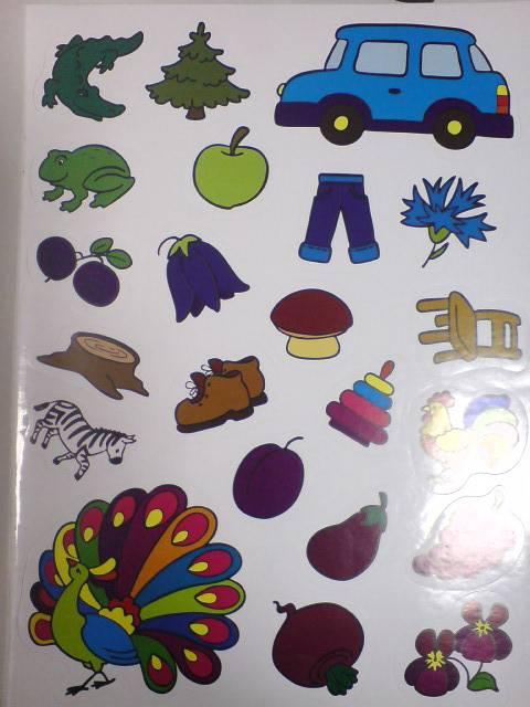 Иллюстрация 1 из 14 для Играем и учимся. Цвета   Лабиринт - книги. Источник: Настёна
