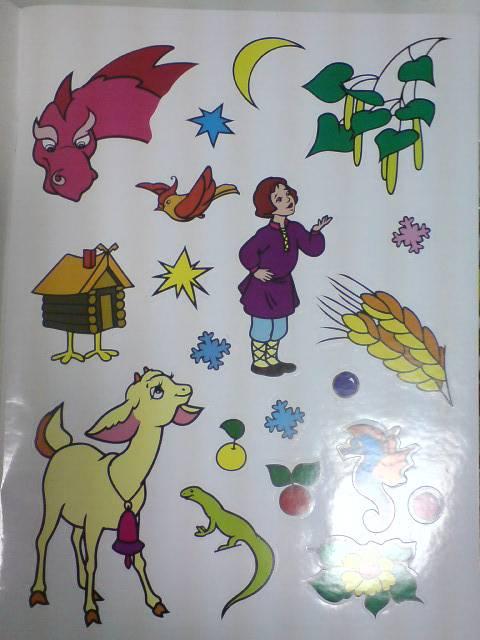Иллюстрация 1 из 16 для Раскраски с наклейками. Русские сказки   Лабиринт - книги. Источник: Настёна