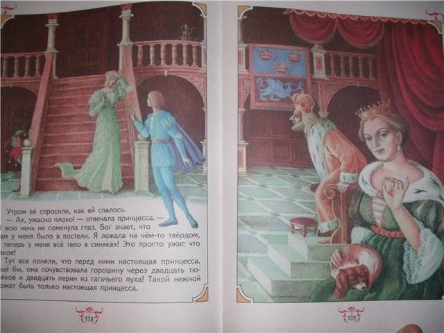 Иллюстрация 1 из 16 для Красная Шапочка и другие сказки   Лабиринт - книги. Источник: света