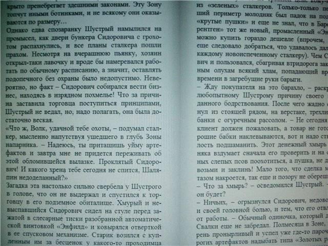 Иллюстрация 1 из 11 для Холодная кровь - Роман Глушков | Лабиринт - книги. Источник: света
