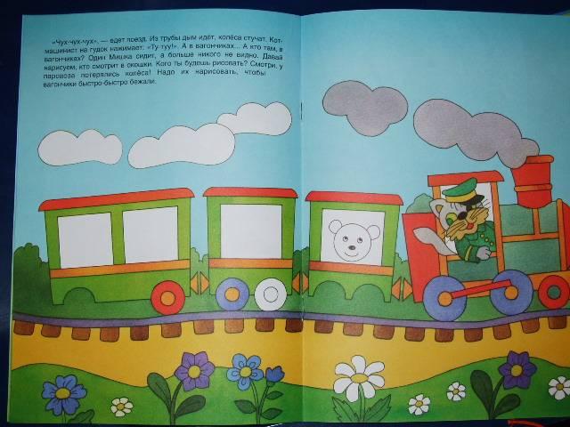 Иллюстрация 1 из 7 для Лучи, шары и волны - Тамара Казакова | Лабиринт - книги. Источник: *  Надежда