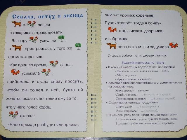 Иллюстрация 1 из 30 для Книжка про мужика и медведя - Ирина Мальцева | Лабиринт - книги. Источник: *  Надежда