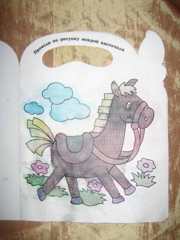 Иллюстрация 1 из 16 для Волшебное превращение. В деревне | Лабиринт - книги. Источник: Смирнова Екатерина Сергеевна