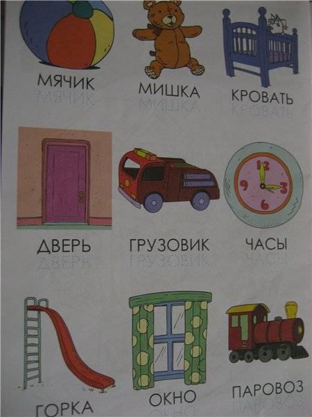 Иллюстрация 1 из 8 для Полезные раскраски. Ох, уж эти детки | Лабиринт - книги. Источник: малышка Мю