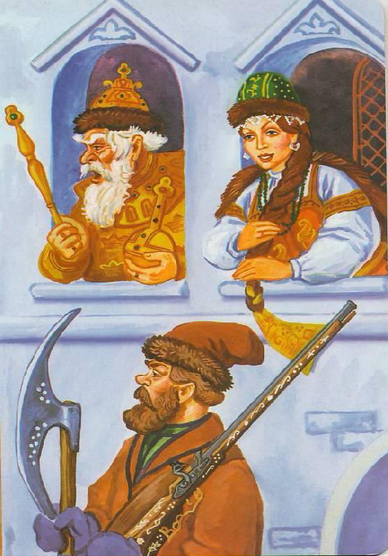 Иллюстрация 1 из 10 для По щучьему велению (на английском языке) | Лабиринт - книги. Источник: Alerka