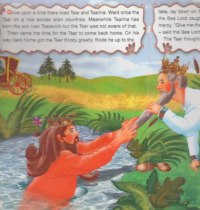 Иллюстрация 1 из 10 для Морской царь и Василиса Премудрая (на английском языке)   Лабиринт - книги. Источник: Alerka
