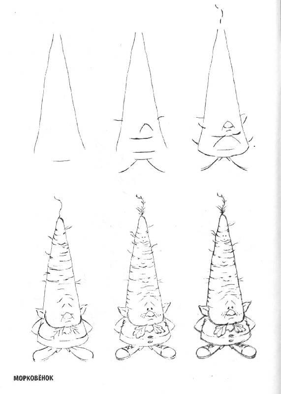 Иллюстрация 1 из 19 для Рисуем 50 сказочных персонажей - Ли Эймис | Лабиринт - книги. Источник: Caaat