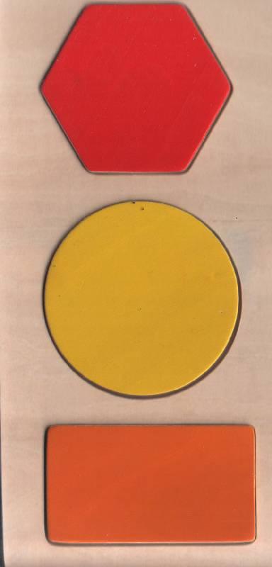 Иллюстрация 1 из 11 для Игра 89204 Веселая математика: Формы | Лабиринт - игрушки. Источник: Rainbow