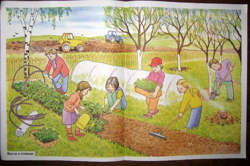 наглядные пособия для детского сада в картинках