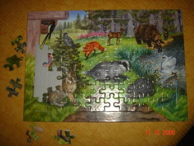 Иллюстрация 1 из 7 для Развивающие рамки. Времена года. Лето | Лабиринт - игрушки. Источник: Исаенкова Мария Александровна