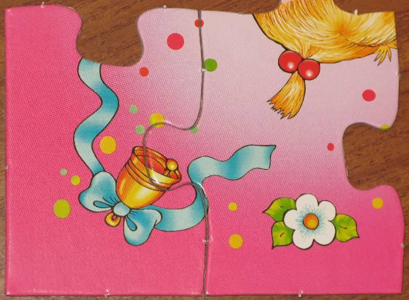 Иллюстрация 1 из 10 для Играй и собирай. Детский сад (1023) | Лабиринт - игрушки. Источник: Слабоспицкая  Ольга Николаевна