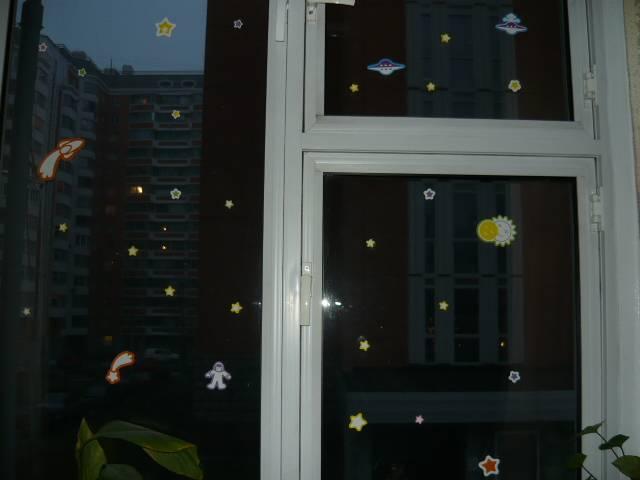 Иллюстрация 1 из 10 для Космос | Лабиринт - игрушки. Источник: Ромашка:-)