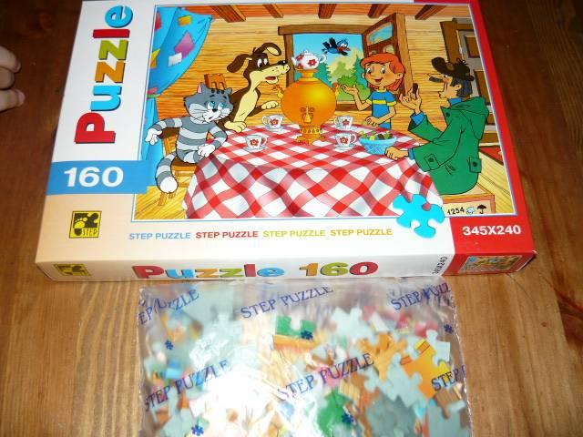 Иллюстрация 1 из 3 для Step Puzzle-160 72007 Простоквашино | Лабиринт - игрушки. Источник: Ромашка:-)