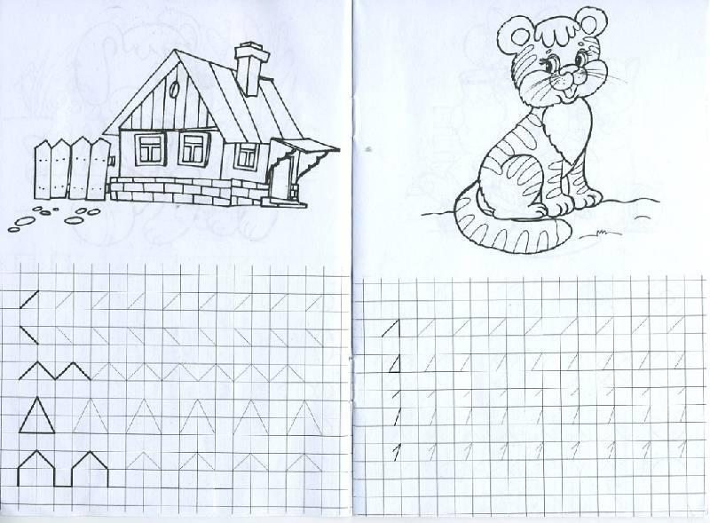 Иллюстрация 1 из 25 для Цифра за цифрой | Лабиринт - книги. Источник: Machaon