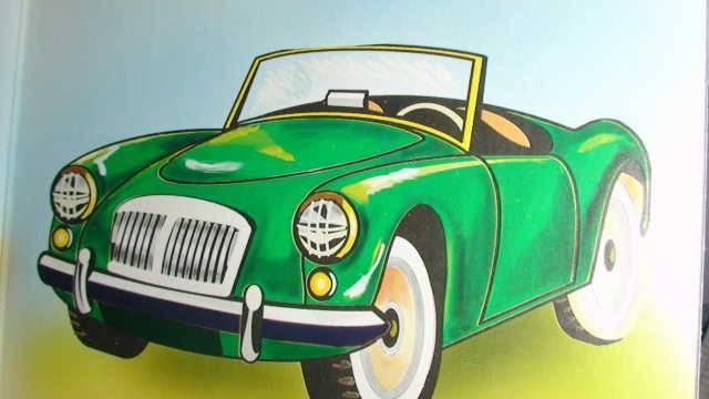 Иллюстрация 1 из 14 для Быстрые машины - Оксана Иванова | Лабиринт - книги. Источник: _Елена_