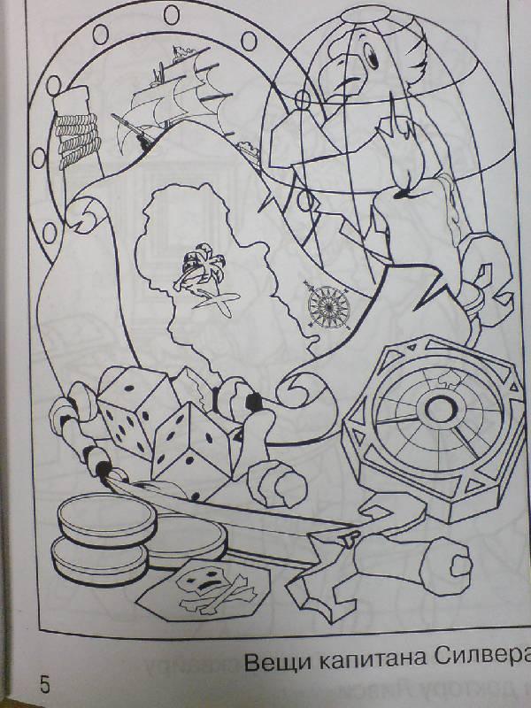 Иллюстрация 1 из 3 для Остров сокровищ. Книга-раскраска | Лабиринт - книги. Источник: Настёна