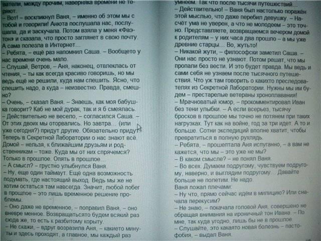 Иллюстрация 1 из 6 для Наложница императора: Роман - Татьяна Семенова | Лабиринт - книги. Источник: света