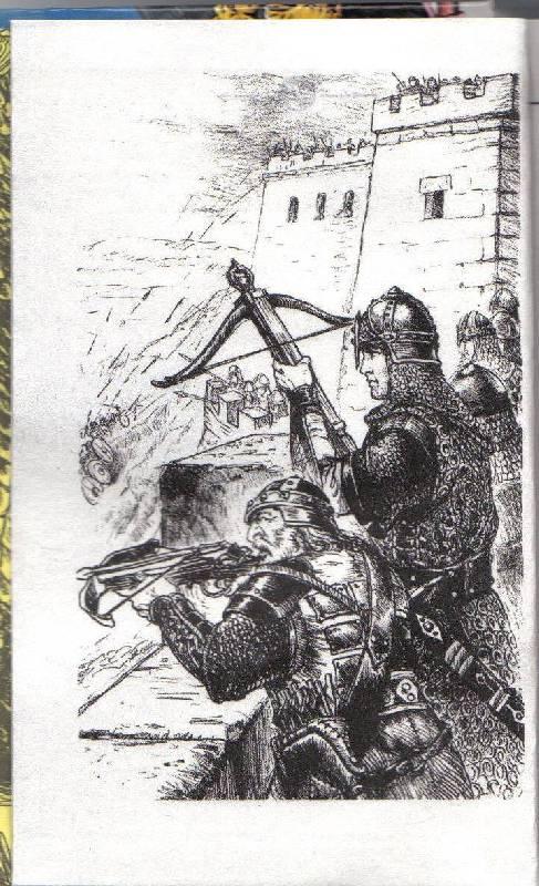 Иллюстрация 1 из 6 для Знамя химеры - Алексей Александров | Лабиринт - книги. Источник: Yayoi