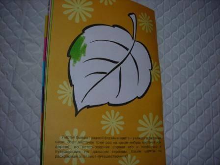 Иллюстрация 1 из 25 для Супер-пупер для малышей от 2 до 4. - Н. Васюкова | Лабиринт - книги. Источник: книголюб 61
