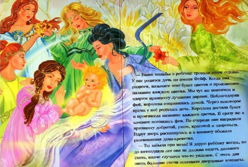Иллюстрация 1 из 3 для Белый олень | Лабиринт - книги. Источник: Zhanna