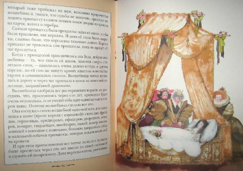 Иллюстрация 1 из 51 для Большая книга лучших сказок Шарля Перро - Шарль Перро | Лабиринт - книги. Источник: Спанч Боб
