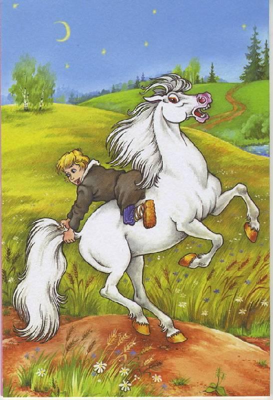 Картинки из сказки пушкина сказка о золотом петушке