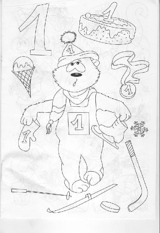 Иллюстрация 1 из 14 для Раскраска: Найди и сосчитай (Р040109)   Лабиринт - книги. Источник: The Cat