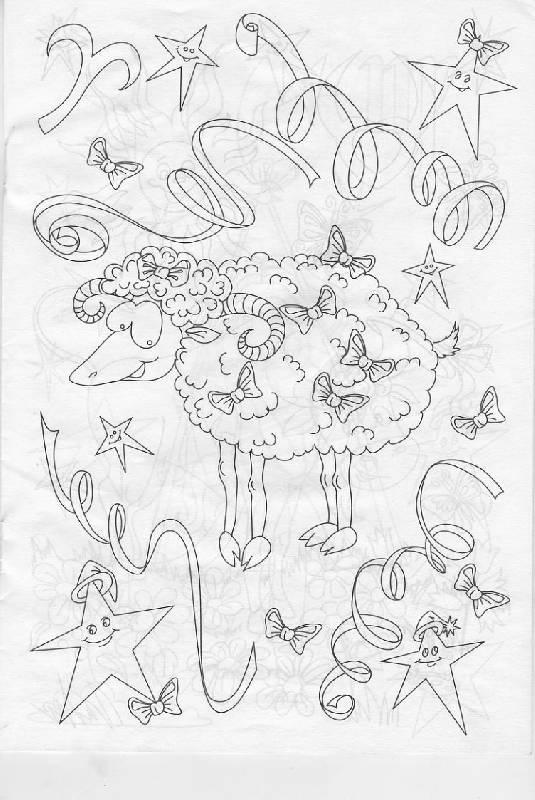Иллюстрация 1 из 7 для Раскраска: Знаки зодиака (Р040102) | Лабиринт - книги. Источник: The Cat