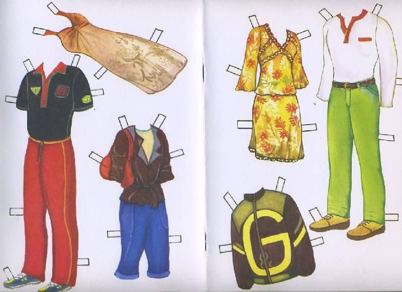 Иллюстрация 1 из 6 для Куклы Алла и Андрей | Лабиринт - книги. Источник: Machaon